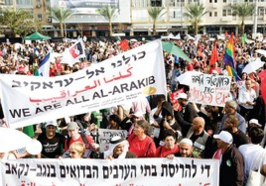 PROTESTERS AT Friday's Human Rights March in Tel A