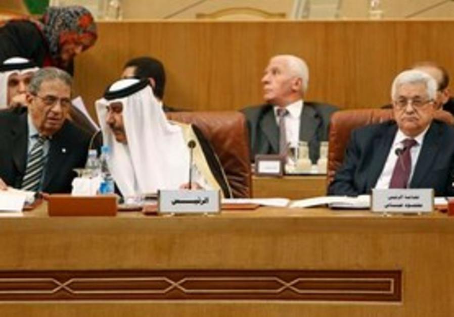 Amr Moussa, Sheikh Hamad bin and Mahmoud Abbas