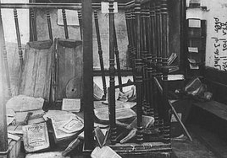 Hebron Pogrom, 1929
