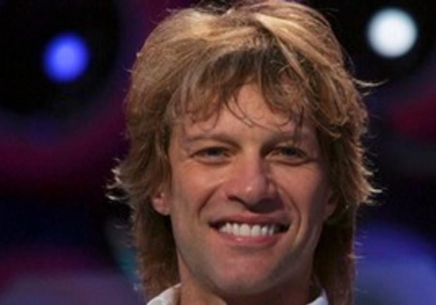 Bon Jov lead singer Jon Bon Jovi