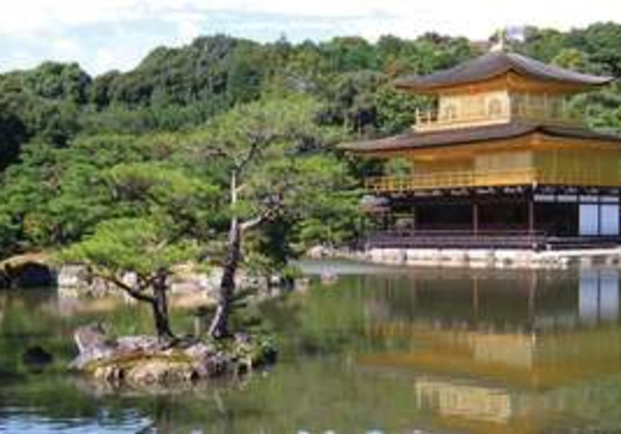 Zen Buddhist Golden Temple in Kyoto