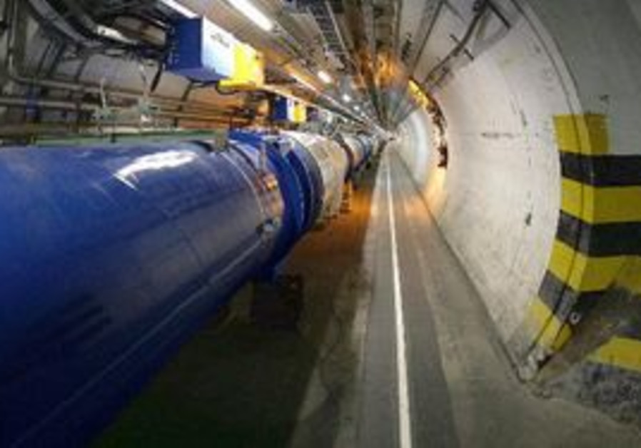Hadron Particle Collider