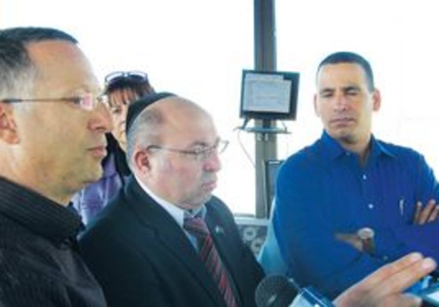 MKs visit control tower at Ben Gurion Airport