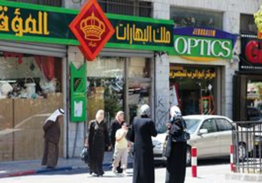 Arabic language signs in east Jerusalem