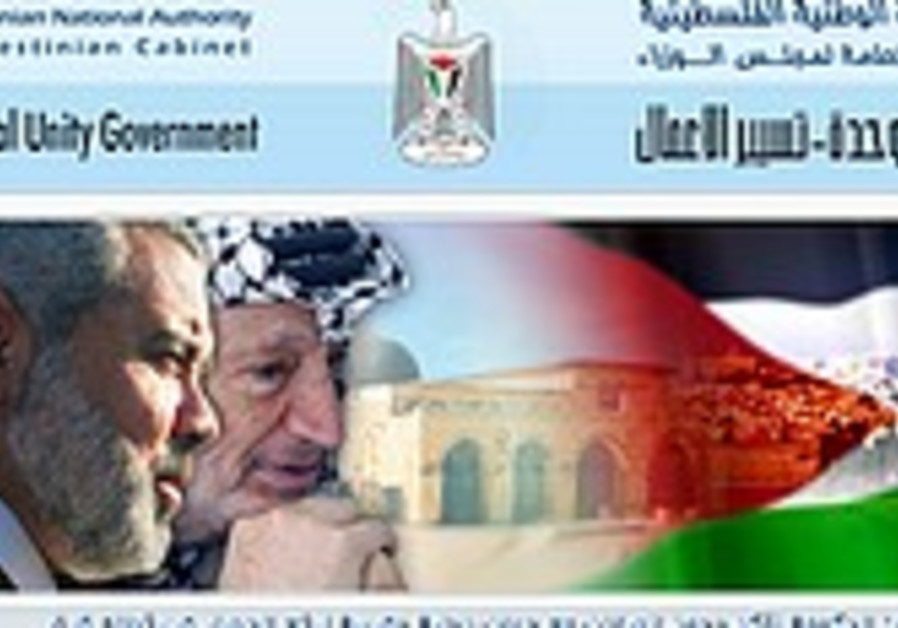 Hamas launches official government Web site