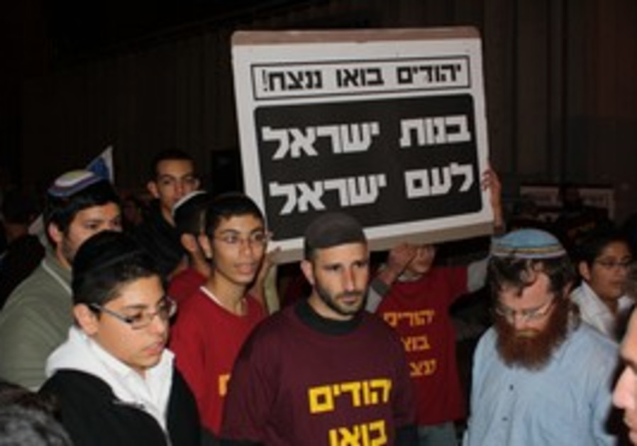 Protesters rally against Arabs in Bat Yam.