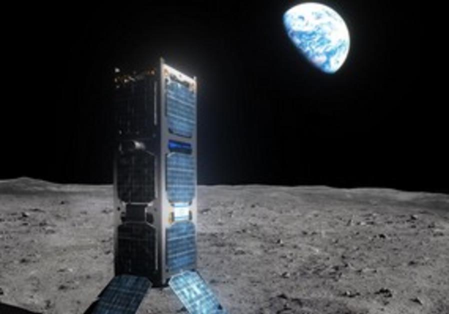 Israeli moon landing?