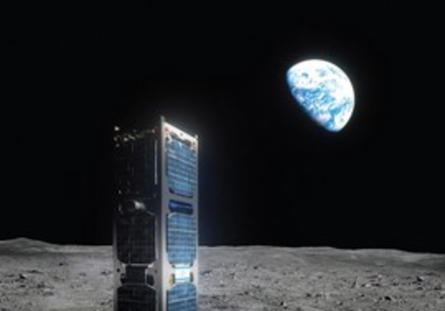 Satellite on the moon (illustrative).