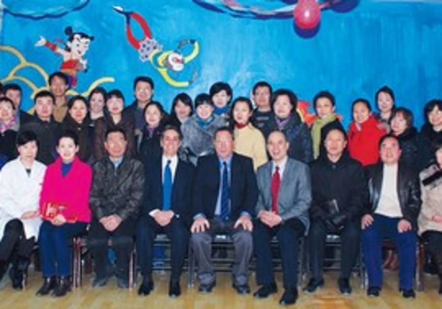 THE HARUV Institute seminar participants pose