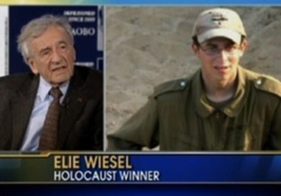 "Chyron labeling Wiesel as ""Holocaust winner."""