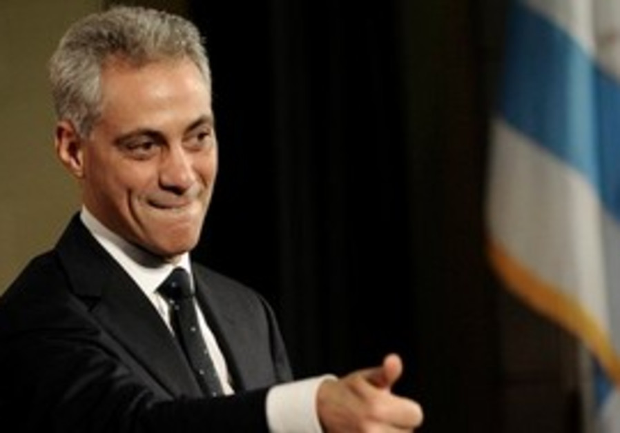 Rahm Emanuel announces his candidacy for Mayor