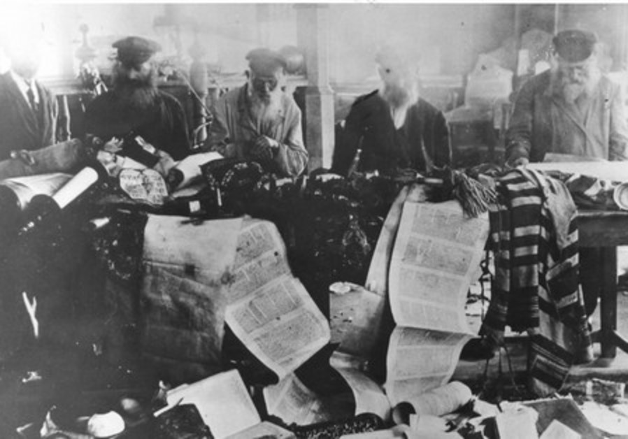 Destroyed torah scrolls from the pogroms