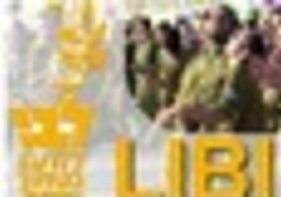 LIBI fund