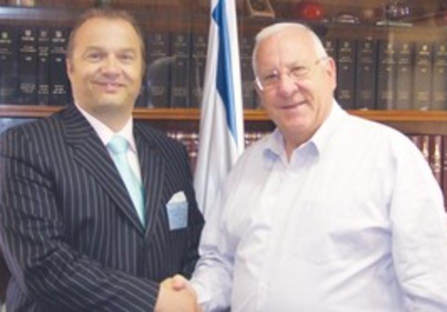 Slovakian Ambassador Ivo Hlavacek and Rivlin