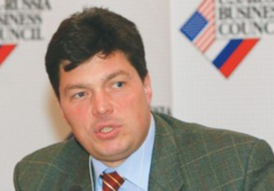 MICHAIL MARGELOV