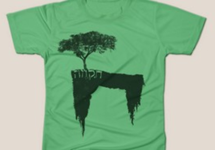 NU Carmel fire campaign t-shirt