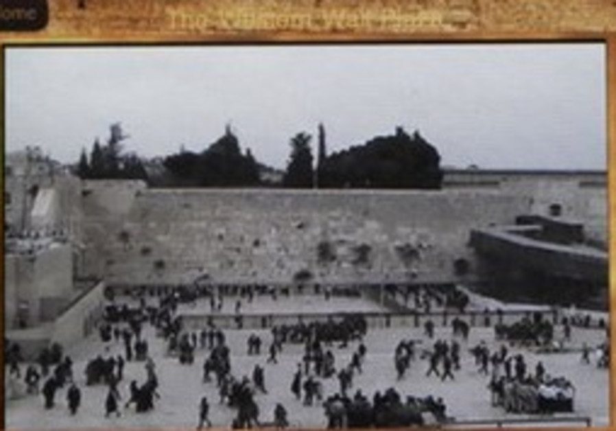Live stream of the Kotel on the iPhone app