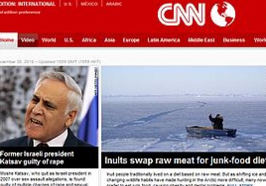 Moshe Katsav on CNN's website