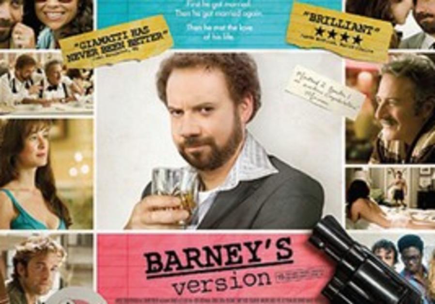 Barney's Version movie.