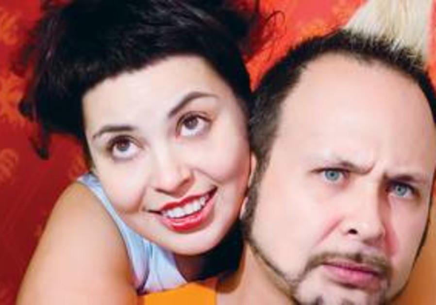 Helena Blaunstein and Philip Blau.