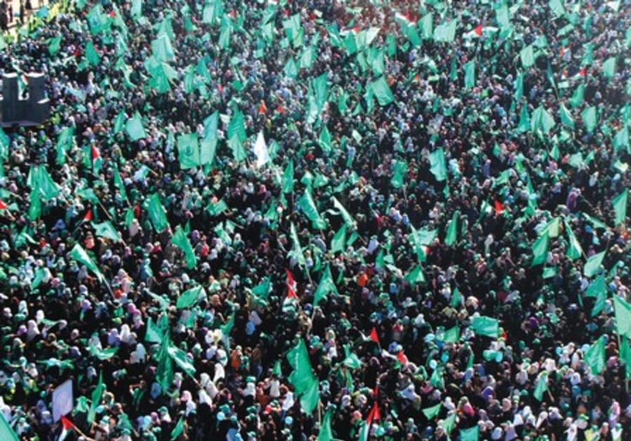 23d anniversary of Hamas founding
