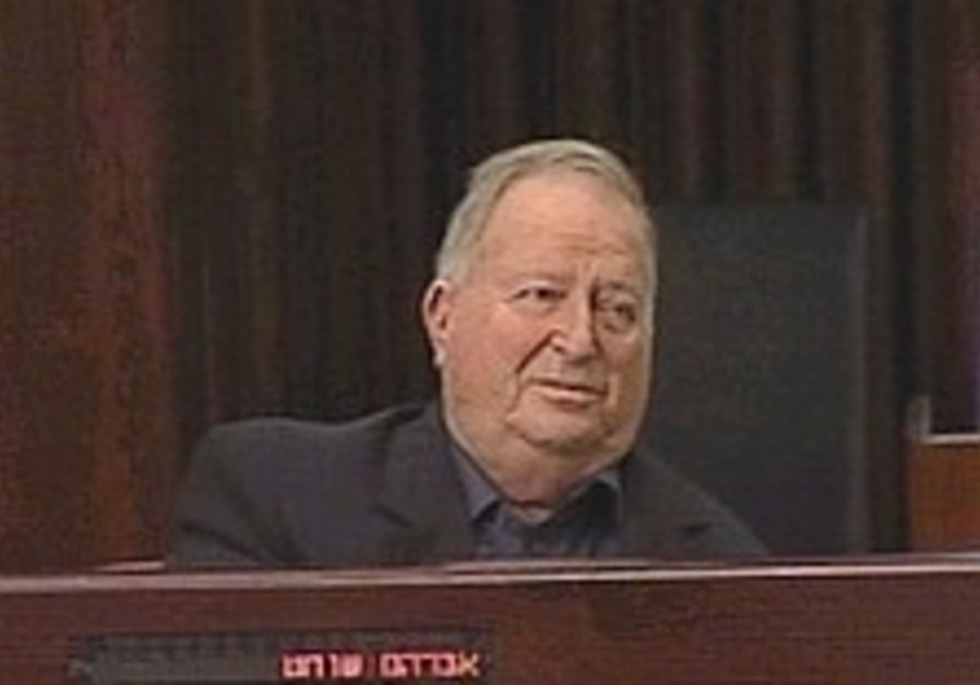 shochat in Knesset 298.88