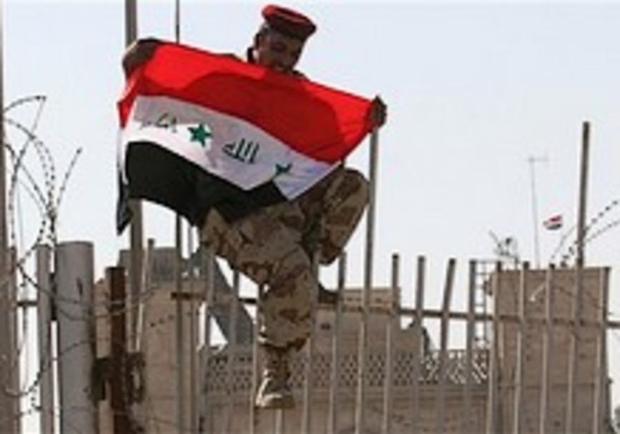 UK forces hand over last Iraqi region under their control