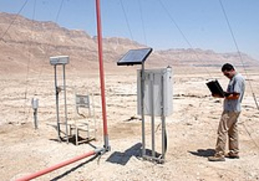 Bar-Ilan scientist invents cheaper way to produce electricity