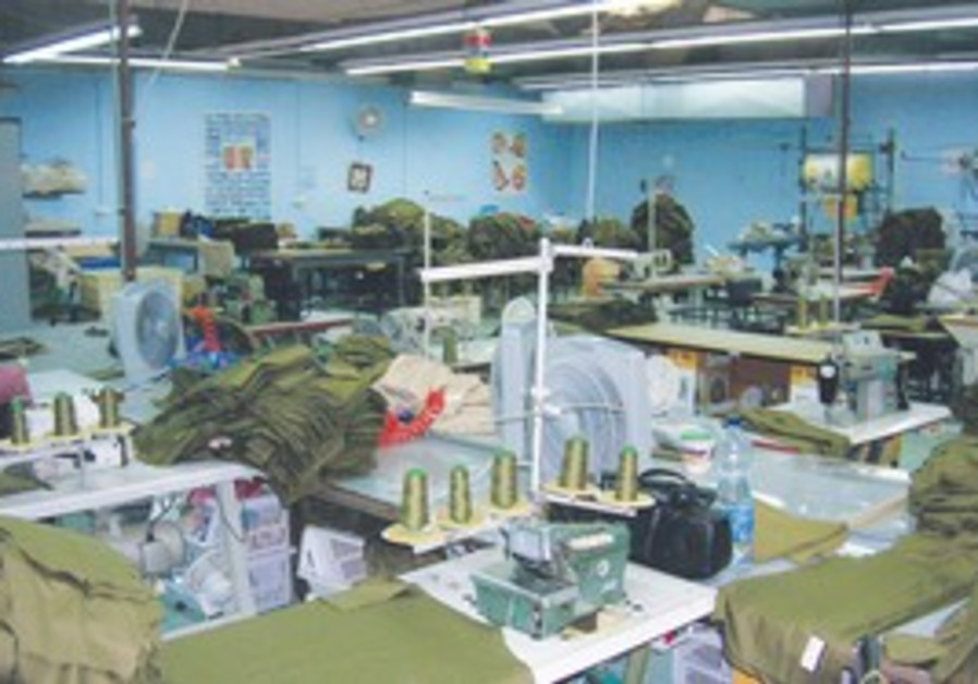 Mitzpeh Atzma'ut factory in Mitzpeh Ramon.