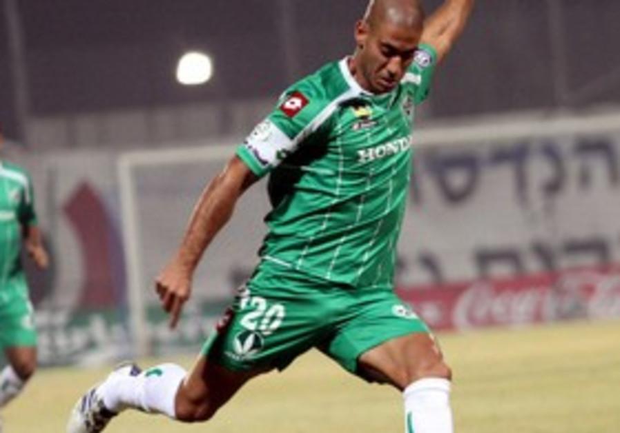 Maccabi Haifa player Yaniv Katan.