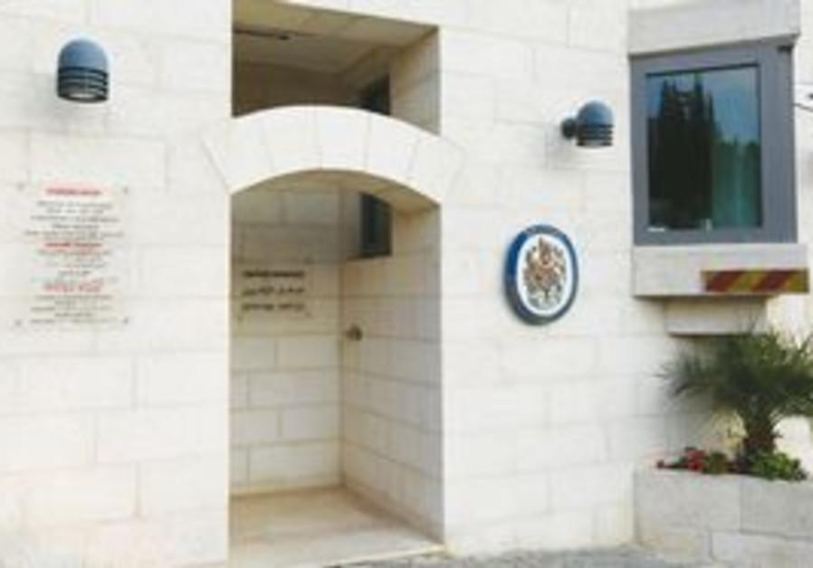 The British Consulate in Jerusalem