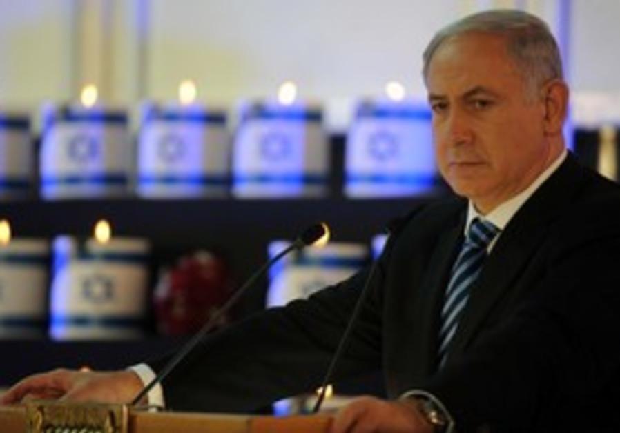 PM Netanyahu at Carmel memorial ceremony