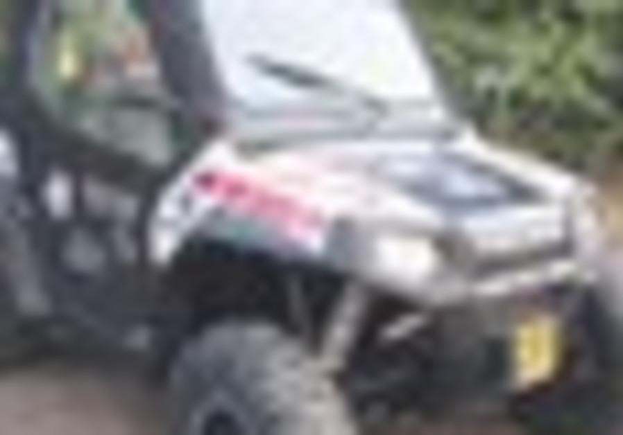 new Firefighting ATV donated by ZAKA