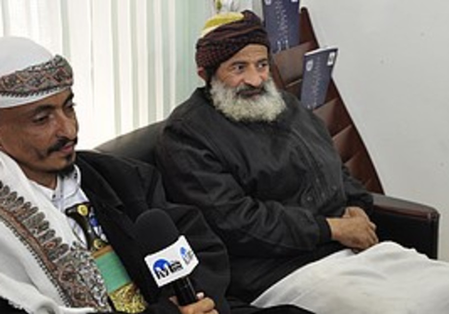 Rabbi of Sana'a Yahe Yousif Mousa