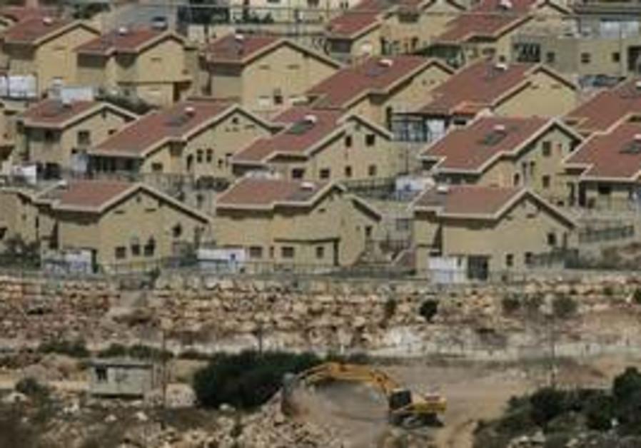 West Bank settlement of Kiryat Netafim