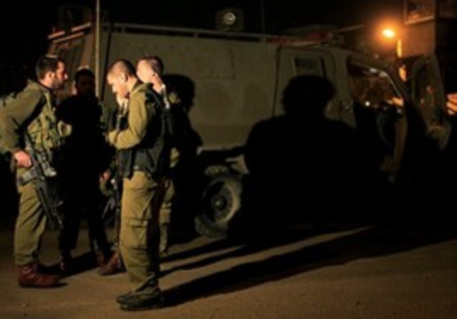 IDF soldiers standing near Gaza [stock photo]