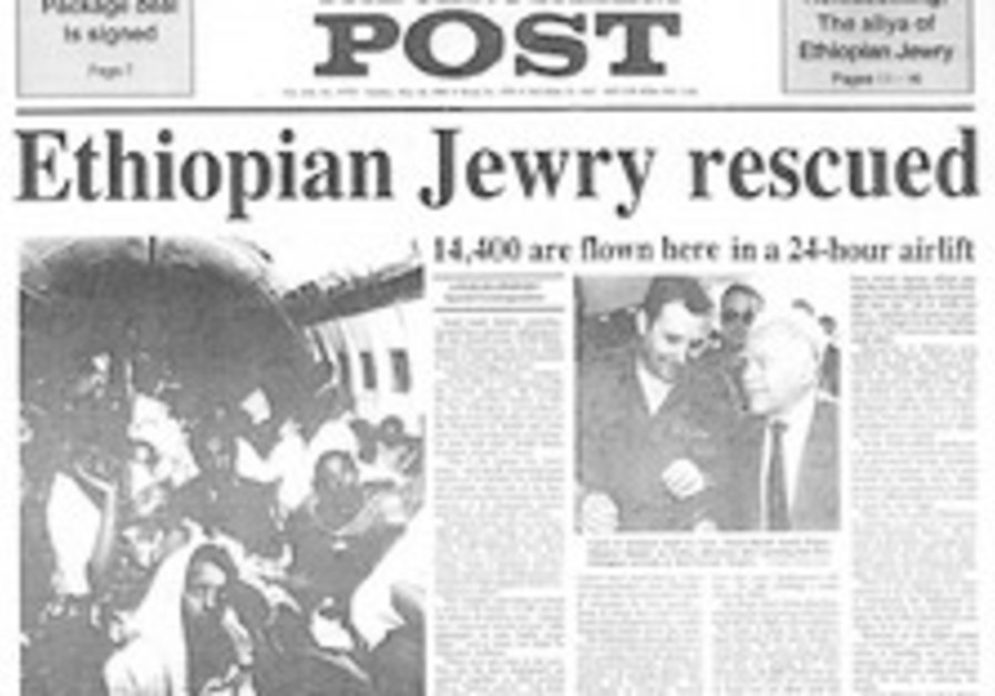History Revisited: Ethiopian Jewry freed