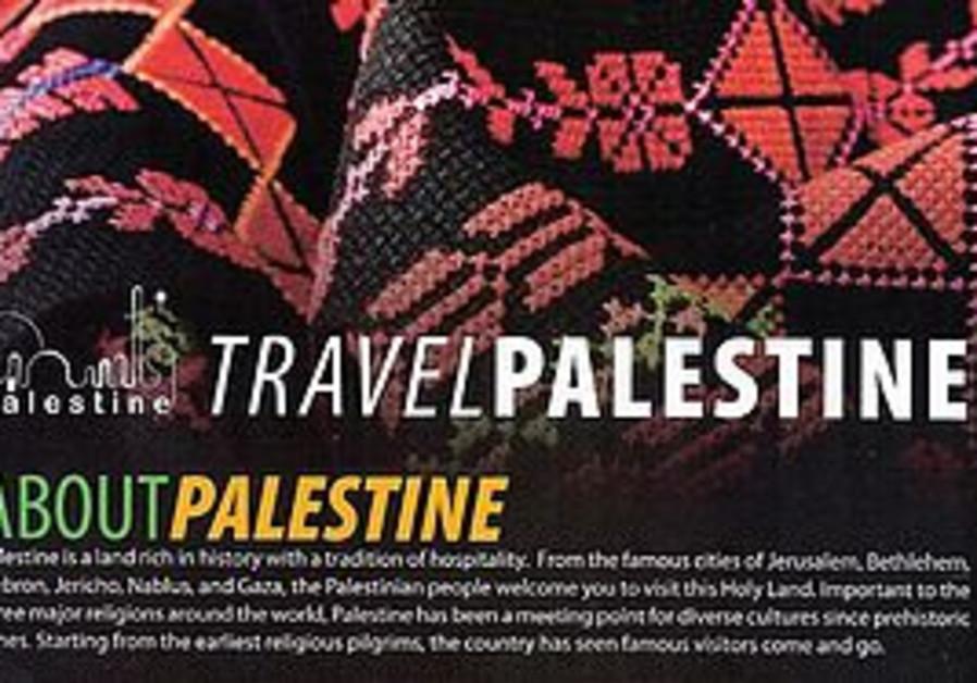 Travel Palestine advertisement