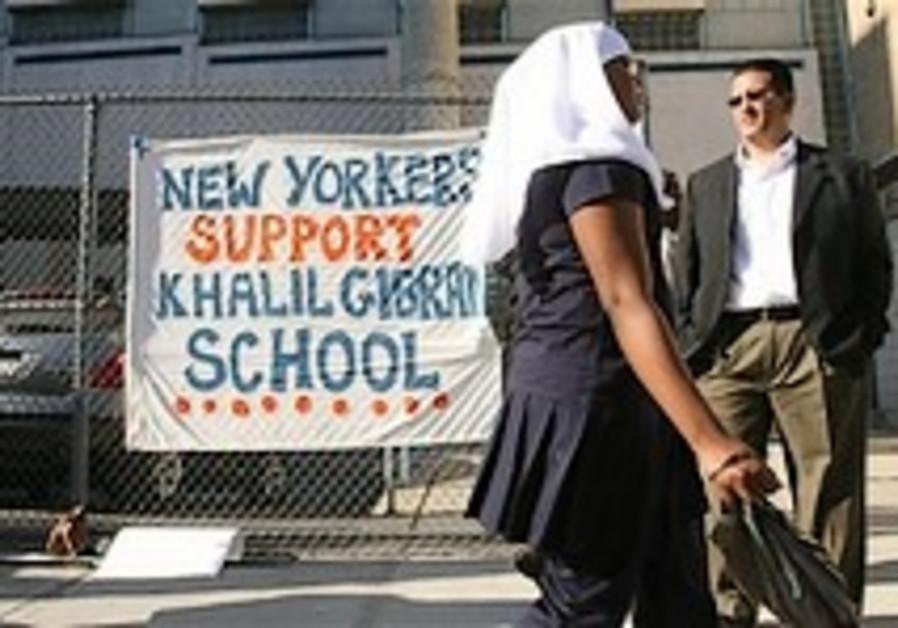 Quiet start for NYC Arabic school