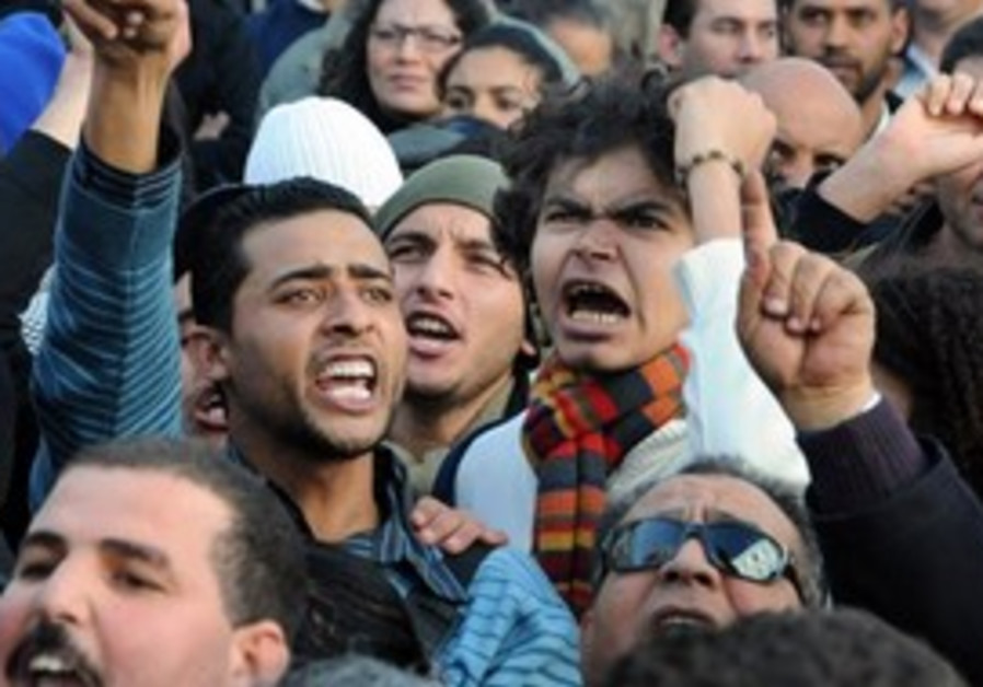 Demonstrations in Tunis