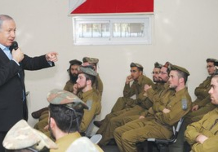 Netanyahu speaks to soldiers from Nahal Haredi