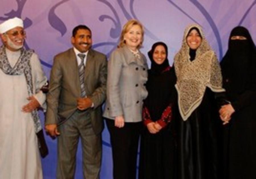 Hillary Clinton in Yemen