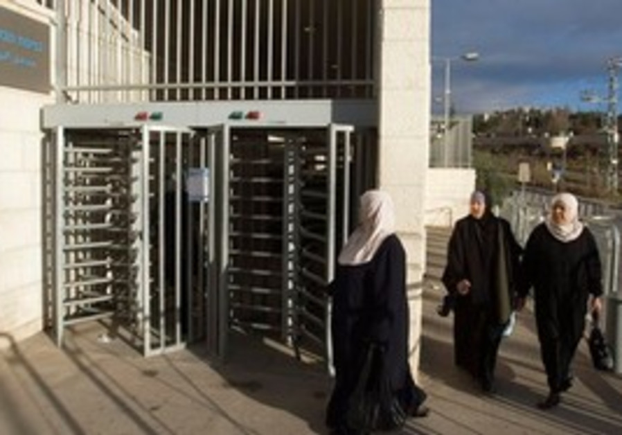 Arab women at Ministry of Interior in Jerusalem