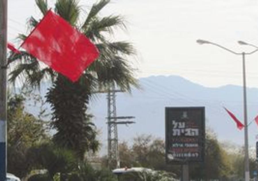 Eilat anti-migrant campaign.