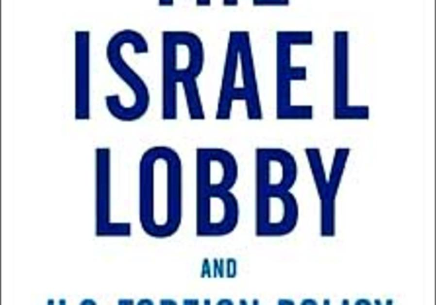 israel lobby book 88 224
