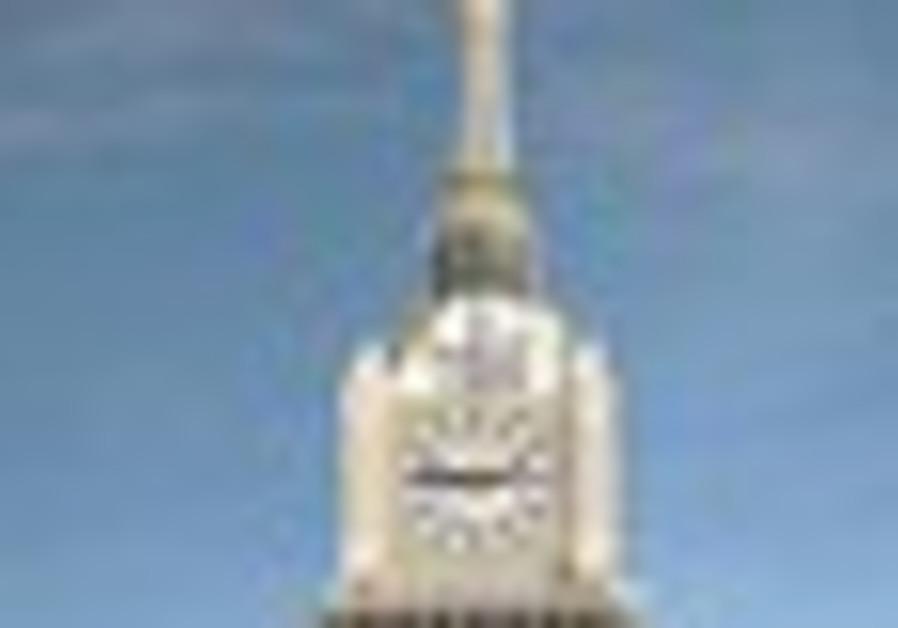 Saudi Clock 311