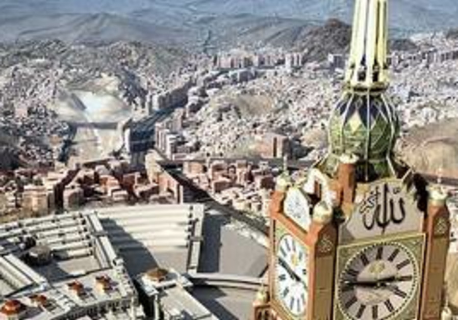 Clock tower in Mecca, Saudi Arabia