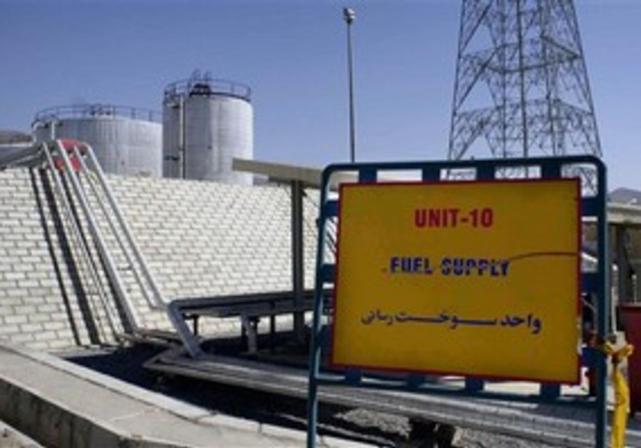 exterior of the Arak water production facility