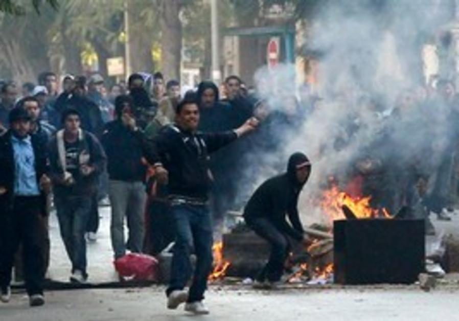 Rioters in Tunisia