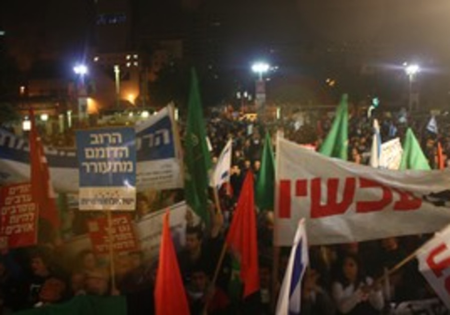 Protesters gather in Tel Aviv